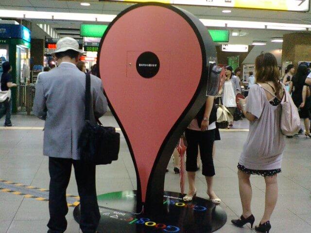 Mi empresa no aparece en Google Maps