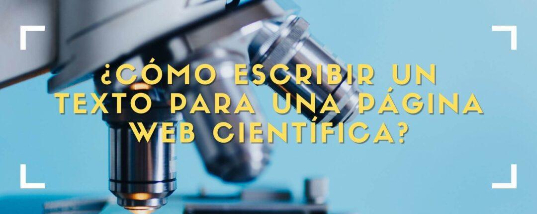 escribir textos cientificos